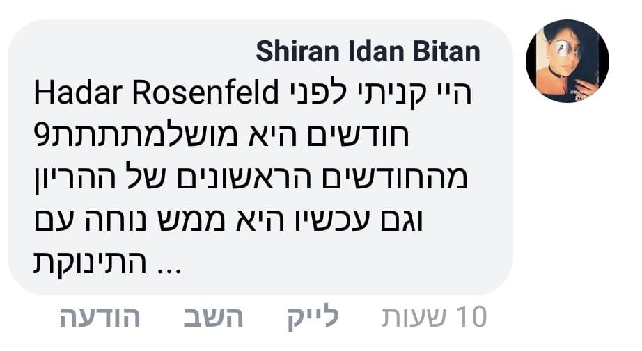 Screenshot_20181220-225137_Facebook.jpg